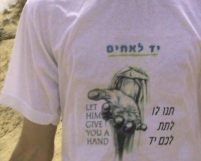 מיסיונר עם חולצה שעליה הכתובת 'יד לאחים'
